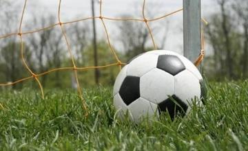Fotbal muži: FK Adamov - SK Olympia Ráječko B