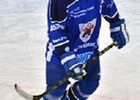 Dynamiters Blansko HK - Spartak Adamov 5:8 (2:2, 0:0, 3:6)