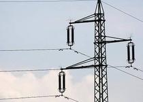 Oznámení o přerušení dodávky elektrické energie.