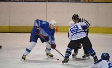Hokej muži: Spartak Adamov, z.s. - HC Veverská Bitýška